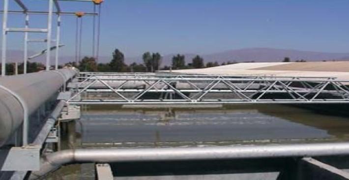 KA Papierfabrik PISA (Papeles Industriales) – Chile