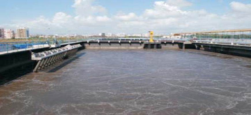 Nerul WWTP – India