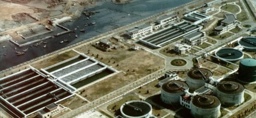 KA Qingdao – China