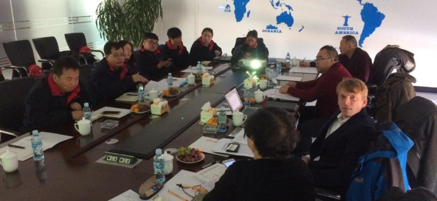 Einladung zur Anlagenoptimierung bei der Shuangxin New Material Group (China)