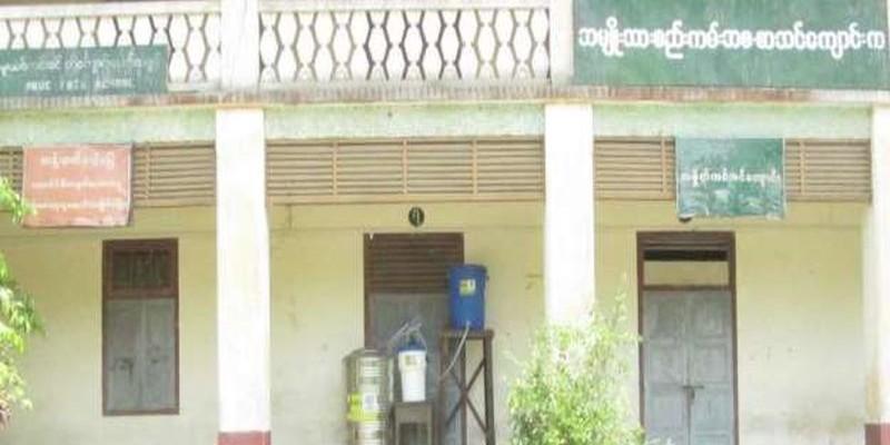 Trinkwasseraufbereitungsanlage Zalun Basic High School  – Myanmar