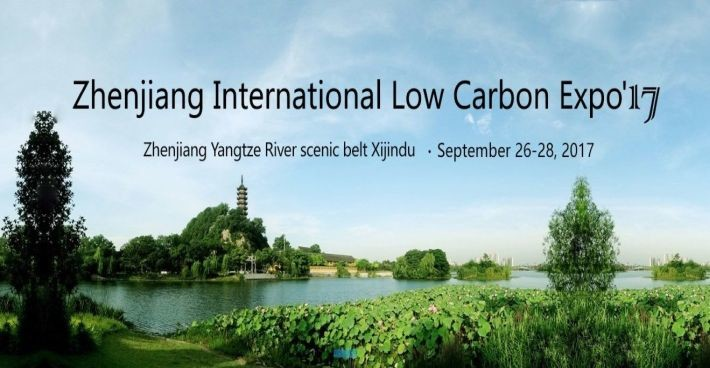 SFCU auf der Internationalen Low Carbon Expo ´17 in Zhenjiang (China)